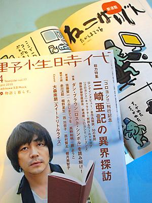 20100312.jpg