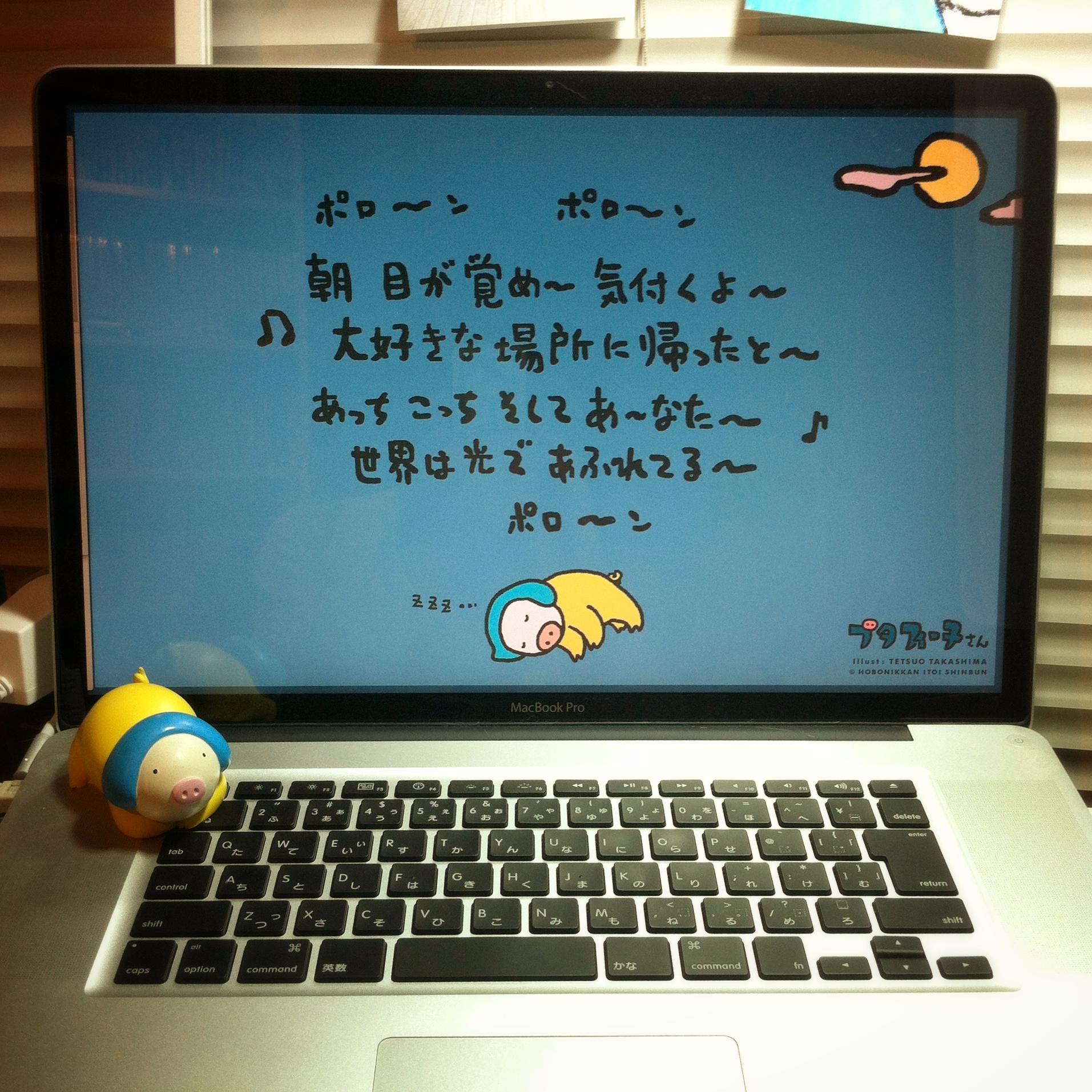 2012-09-26 02.18.27.jpg