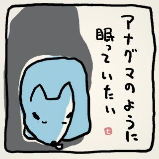 20120326.jpg