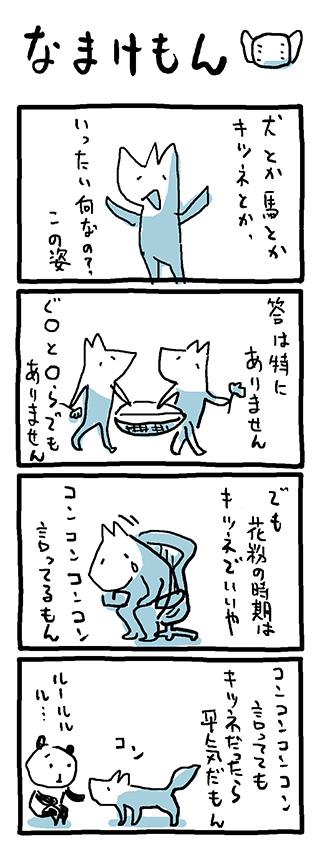 20130318.jpg