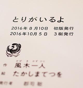 20161015-2.jpg