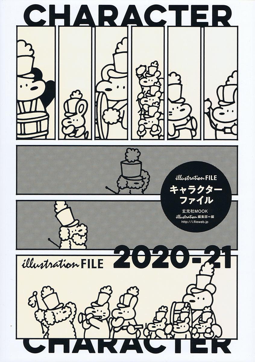 20200814.jpg