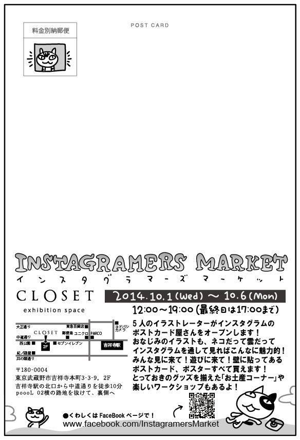 INSTA_MKT_DM2.jpg