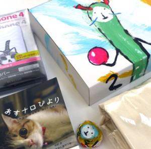 takasimafukuro-300x296.jpg