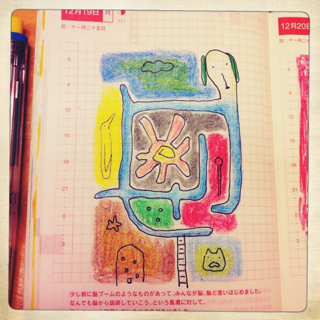 iphone/image-20111220150156.png